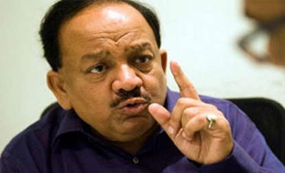 This will tell each and everyone, including potential users of cigarettes, that tobacco means nothing else except death, said Harsh Vardhan. (Reuters)This will tell each and everyone, including potential users of cigarettes, that tobacco means nothing else except death, said Harsh Vardhan. (Reuters)