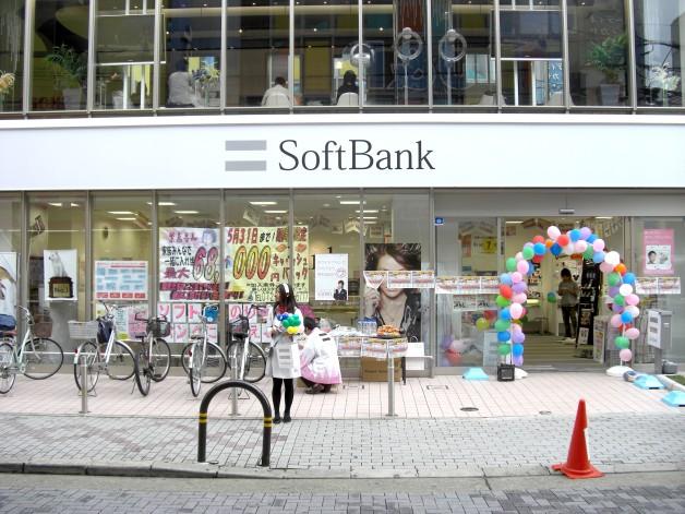 SoftBank_Hankyu-Ibaraki